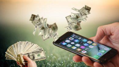 الربح من الانترنت عن طريق تطبيقات الجوال والموبايل للأندرويد وآيفون