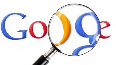 كيف تعمل كمُقيّم لنتائج محرك بحث جوجل؟